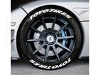 Adesivo Pneu Esportivo Toyo Tires + Toyo Tires Branco 1,5cm