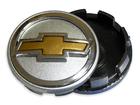 Calotinha Sub-Calota Chevrolet Prata C/ Bot. Dour. 51mm