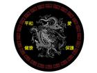 Capa Estepe para Jimny 4sport/Jimny 4work/Tracker/Tiggo/Vitara Dragon
