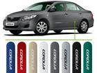 Friso Lateral para Corolla 2008 até 2014 Pintado