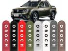 Friso Lateral para Renault Duster Oroch Pintado