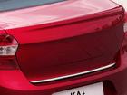 Friso de Porta-Mala Novo Ford Ka Sedan