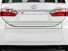 Friso de Porta-Mala Novo Toyota Corolla