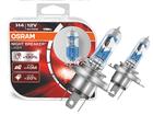 Lâmpada Osram Night Breaker Laser H4 Branca Par 3900K 55/60W +130% Iluminação