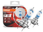 Lâmpada Osram Night Breaker Laser H7 Branca Par 3900K 55W +130% Iluminação