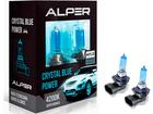 Lâmpada Super Branca H12 4200K Crystal Blue Power Alper