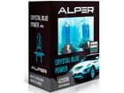 A Lâmpada Super Branca Alper Crystal Blue Power H16 (reta) 4200K