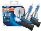 Lâmpada Osram Cool Blue Intense H8 Super Branca Par 4200K 35W - Efeito Xenon