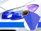 Película Adesiva Azul Escuro Camaleão Farol e Lanterna 1m Aplicação Universal