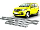 Soleira Fiat Mobi Easy em Aço Inox - Baixo Relevo Preto