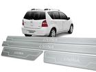 Soleira Standard Nissan Livina Aço Inox Standard