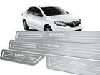Soleira Standard Renault Logan 2014 em Diante Aço Inox Standard