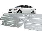 Soleira Standard Nissan Sentra 2013 em Diante Aço Inox Standard
