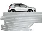 Soleira Standard Chevrolet Tracker Aço Inox Standard